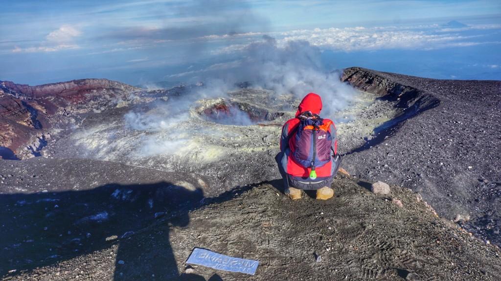 Kawah Gunung Slamet