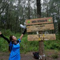 Pos Kalimati : Jalur Pendakian, Gunung Semeru